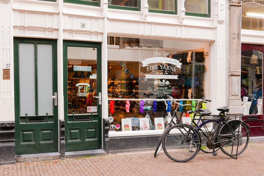 Vitrine d'Amsterdam